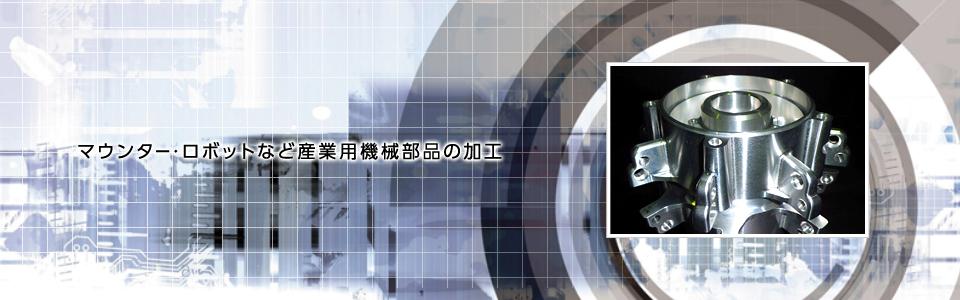 オートバイ・自動車のクランクケース ヘッドシリンダーなどのエンジン部分の加工